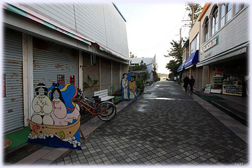 青島への道