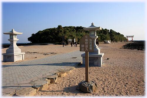 青島の入口