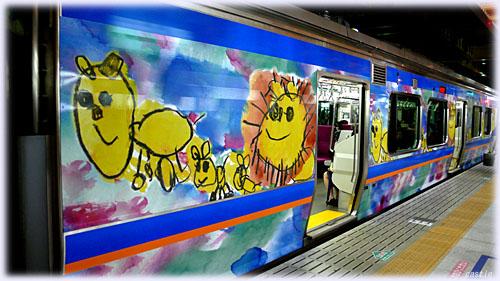 幼児デザイン車両@空港アクセス線