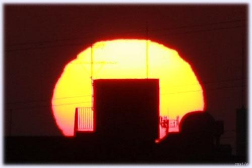 アフロ太陽