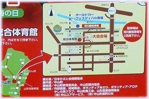 かぶと虫 相撲大会の会場地図