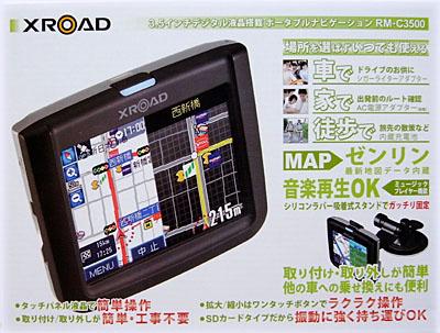 XROAD C3500