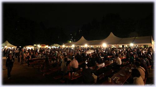 仙台オクトーバーフェスト2008