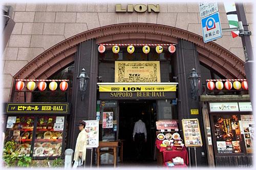 ライオン銀座七丁目店(入口)