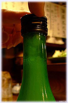 伊勢の白酒<とろあわ>