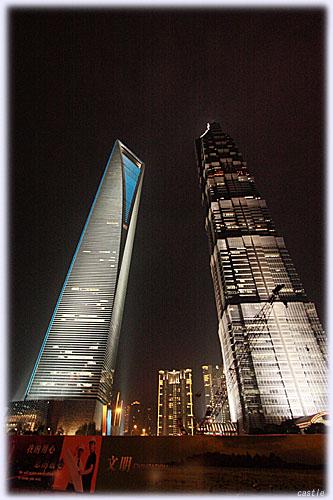 金茂大厦&上海環球金融中心