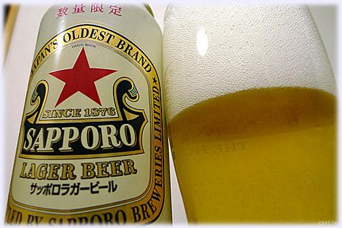 サッポロラガー缶