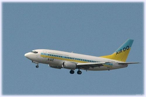 北海道の翼AirDO