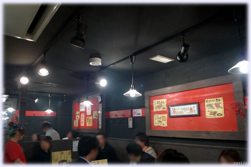 MOJA青葉通り店