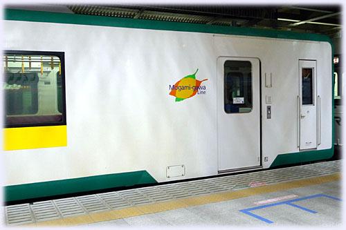 最上川Line