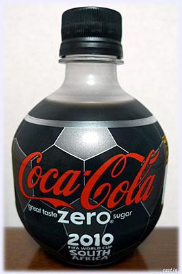 CocaColaワールドカップボトル