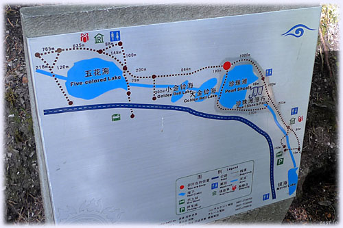 九寨溝の案内図