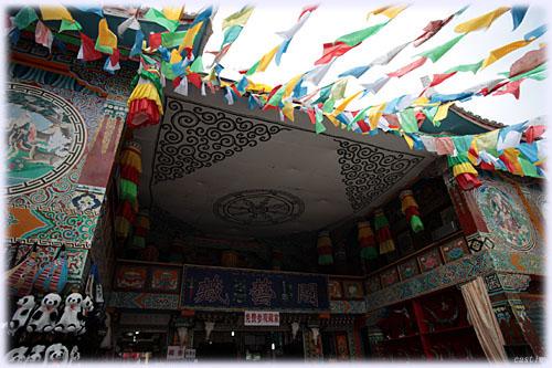 九寨溝民族文化村