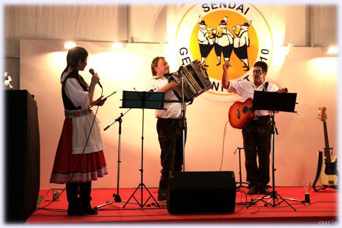 ジャーマンフェスト2010