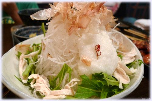 MOJAの大根サラダ