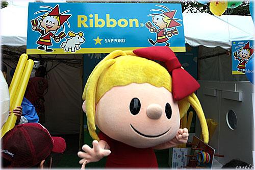 Ribbonちゃん