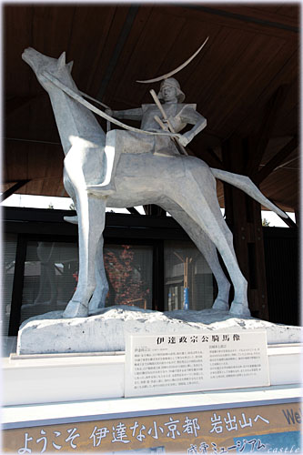 政宗公騎馬像