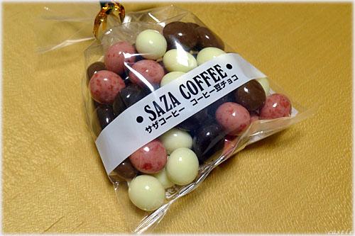SAZA COFFEEのコーヒー豆チョコ