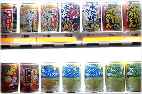 各種麺の缶詰