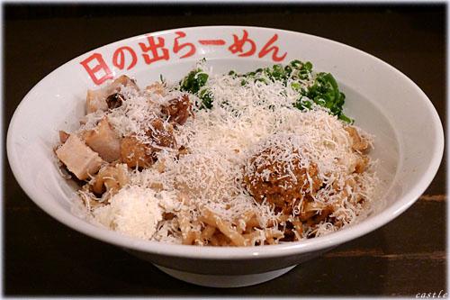 黒味噌チーズガッツ麺