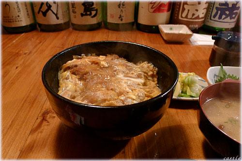 カツ丼@さかな亭