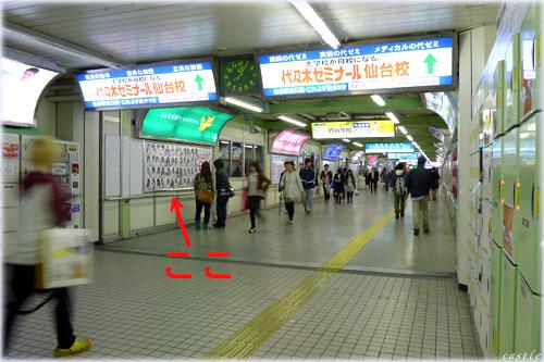 AKB48ポスター