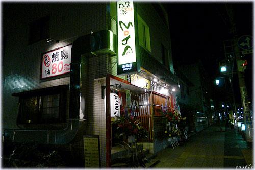 MOJA五橋店