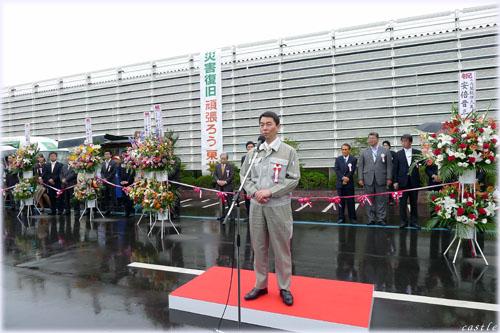 宮城県知事の挨拶
