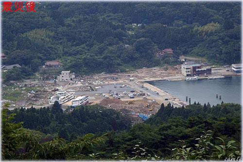 震災後の大島、浦の浜港