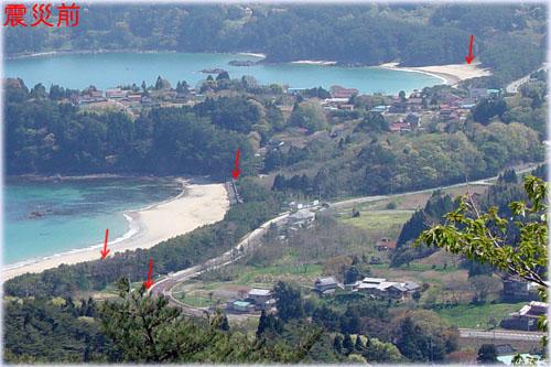 震災前の田中浜海水浴場と小田の浜海水浴場