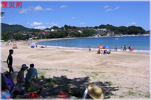 震災前の大島、小田の浜海水浴場の砂浜