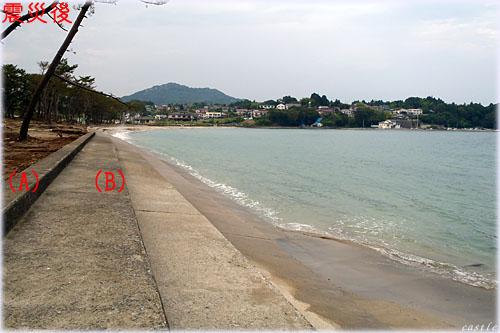 震災後の大島、小田の浜海水浴場の砂浜