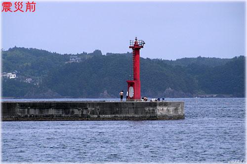 震災前の大島、小田の浜の防波堤と灯台