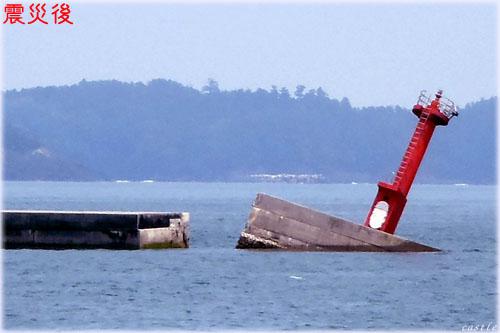 震災後の大島、小田の浜の防波堤と灯台