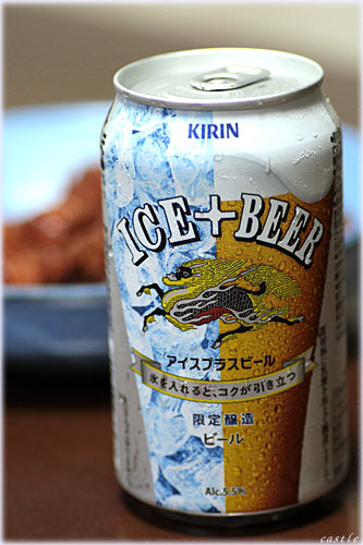 ICE+BEER