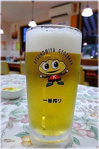 健太のビール