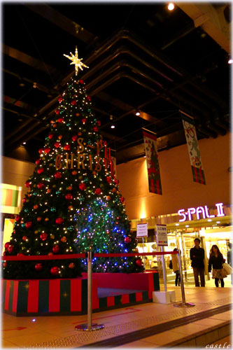 SPAL-2のクリスマスツリー