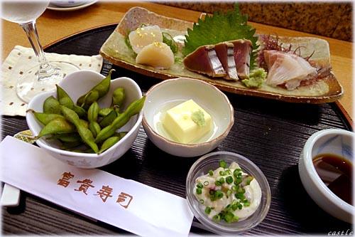 富貴寿司のセット