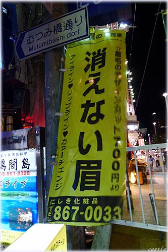 国際通りの幟