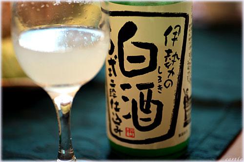 白酒(しろき)