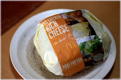 BIG CHICKEN RICH CHEESE