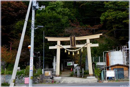 刈田嶺神社