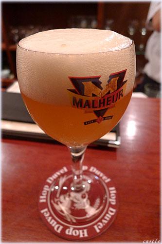 MALHEUR