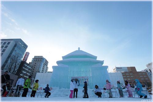 中正紀念堂(台湾)