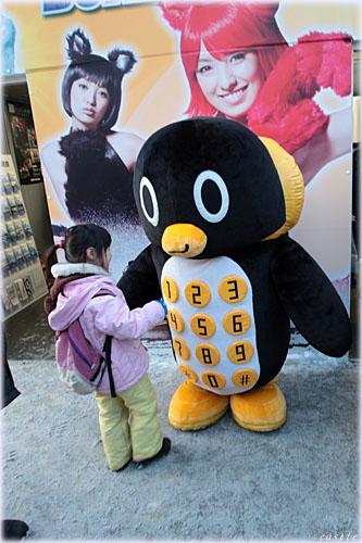 謎のペンギン
