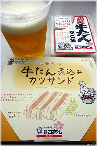 牛たん麦ご飯・サンド