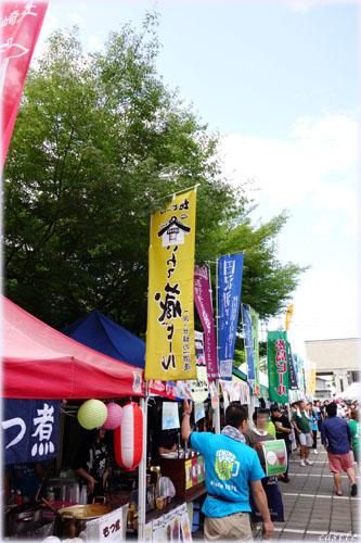 地ビールフェスティバル@一関