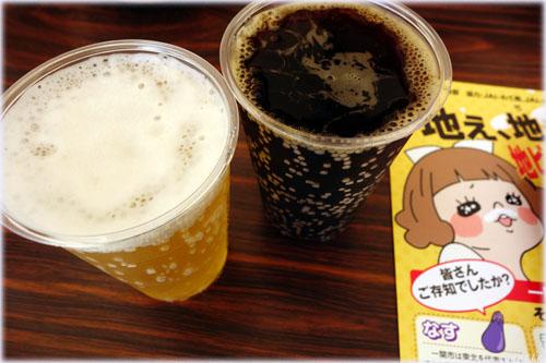 沖縄・ヘリオスクラフトビール「ゴーヤDRY」、鳥取・ベアヘるん「縁結麦酒スタウト」