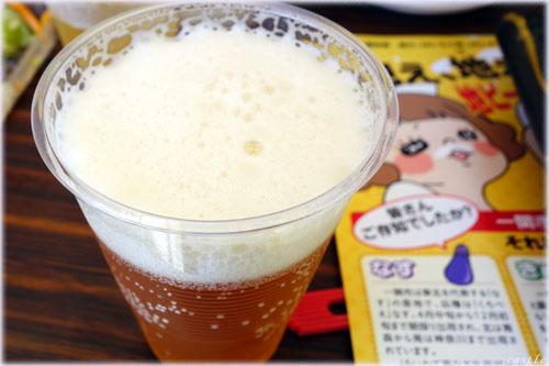 秋田・あくらビール「キィウィIPA(インディアンペールエール)」