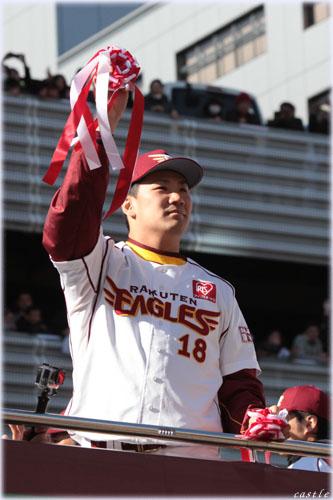 田中将大選手